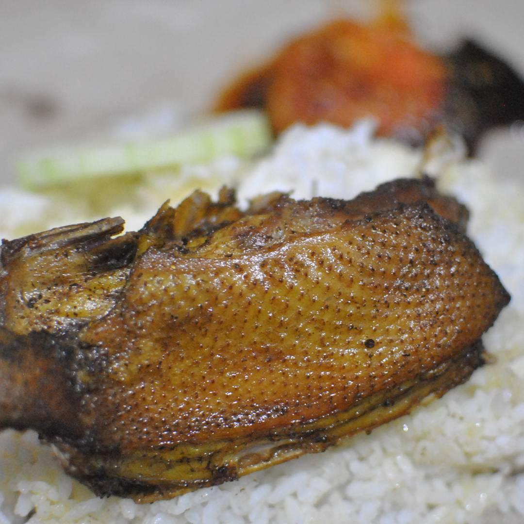 Sekol Duck