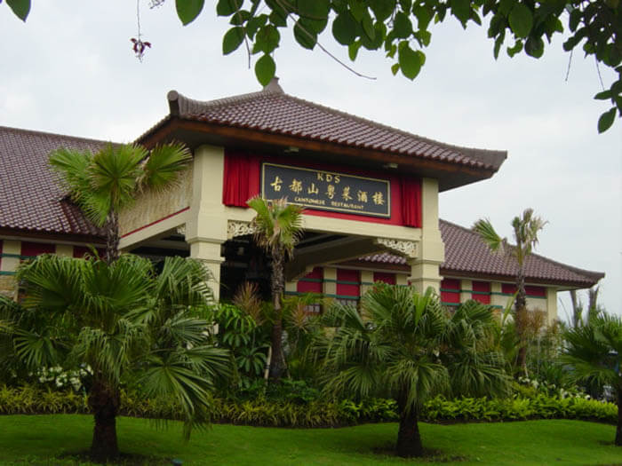 KDS Cantonese Restoran
